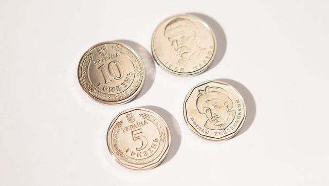 монеты 10 грн