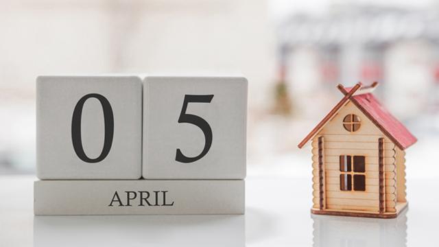 5 квітня свято