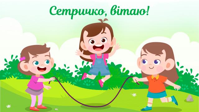 Листівки з Днем братів і сестер - найкращі привітання | Факти ICTV