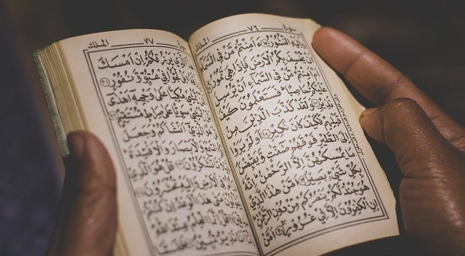Рамадан, Коран