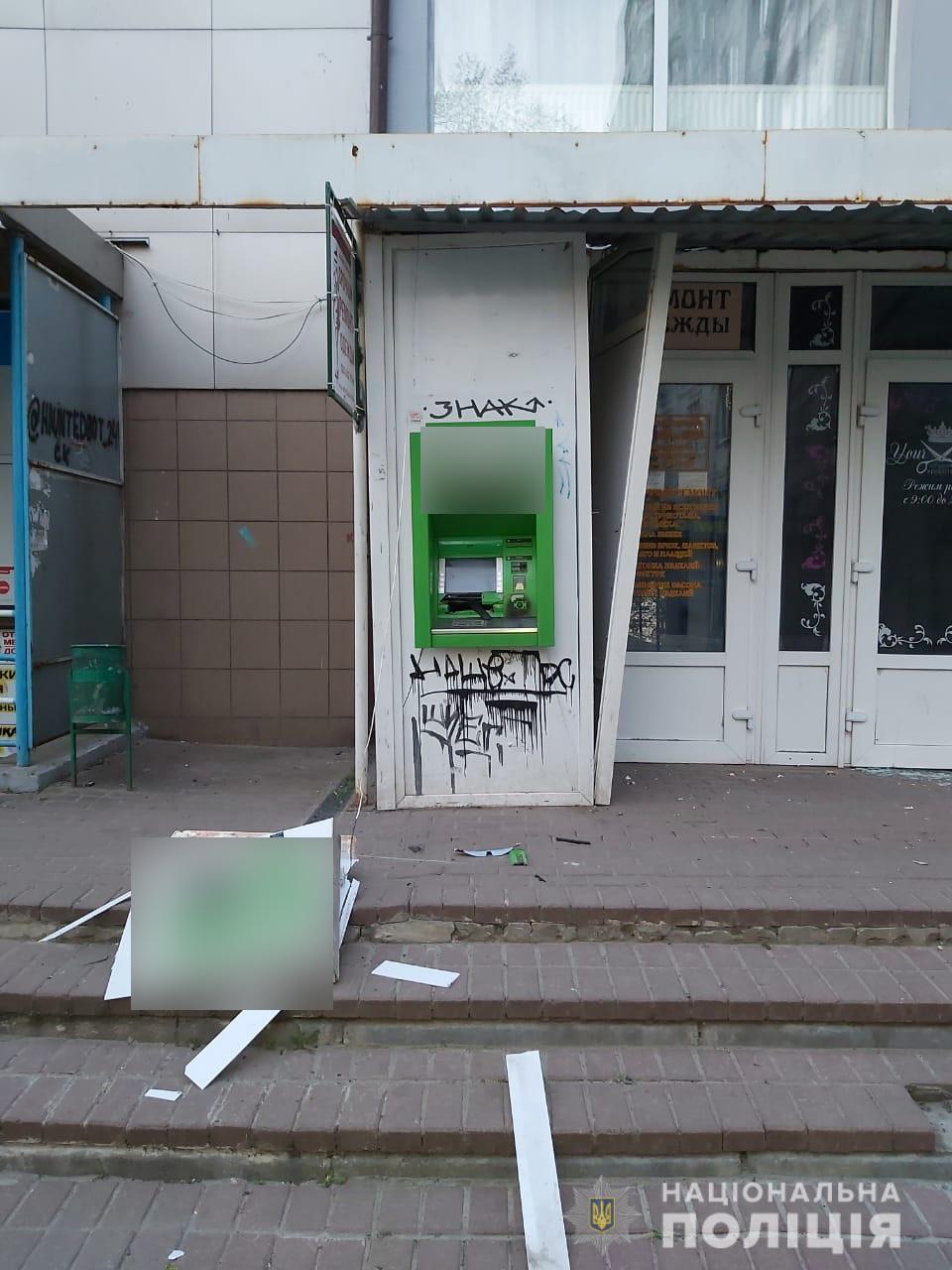 У Харкові вибухнув банкомат, поліція з'ясовує причини