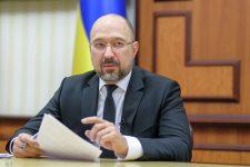 Тарифи на газ в Україні: Шмигаль запропонував фіксувати ціни на рік