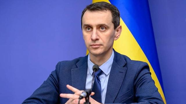 Карантин в Україні: що відбувається 26 травня (КАРТА)