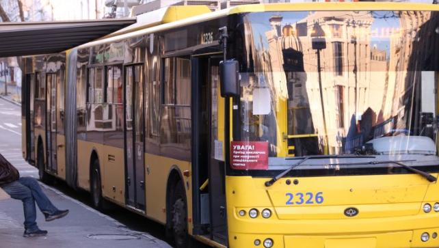 Київ не зупинятиме роботу громадського транспорту під час локдауну