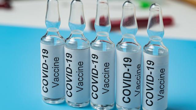 вакцина коронавірус
