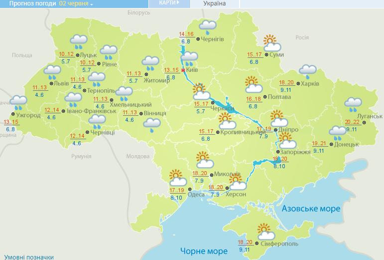 Погода в Україні на сьогодні - 2 червня 2020