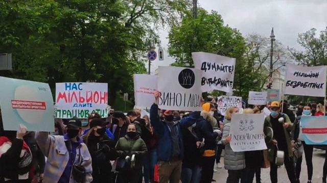 У Києві під Кабміном протестують ресторатори