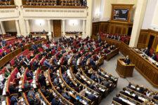 Экономические и политические прогнозы на 2021 год: чего ждать украинцам