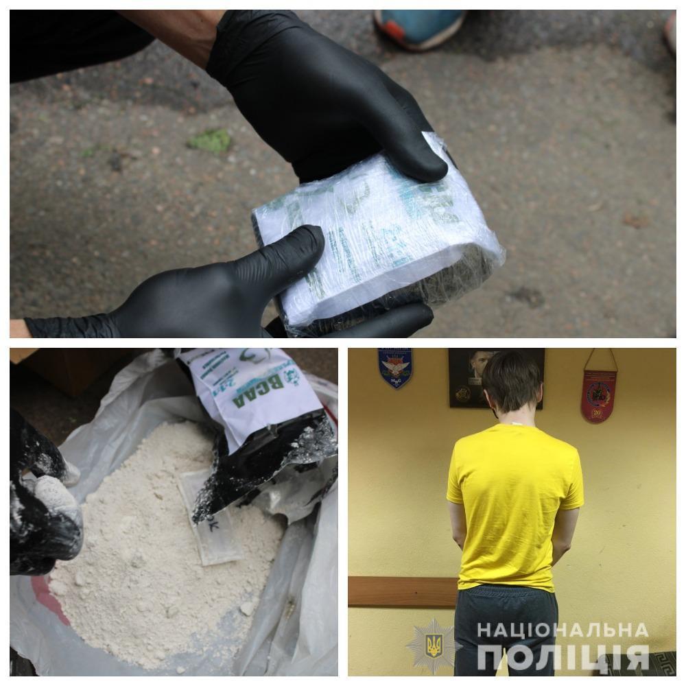На Одещині у хлопця вилучили кокаїну майже на 1 млн гривень