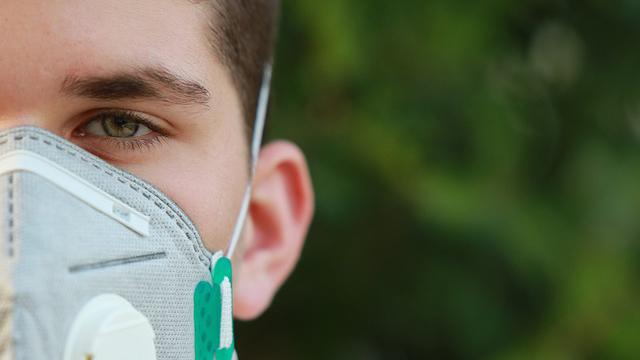 коронавірус маска