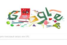 З Днем батька: Google створив святковий дудл