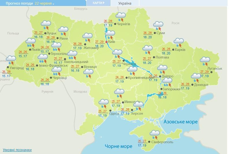 22 июня в Украине ожидается ухудшение погодных условий