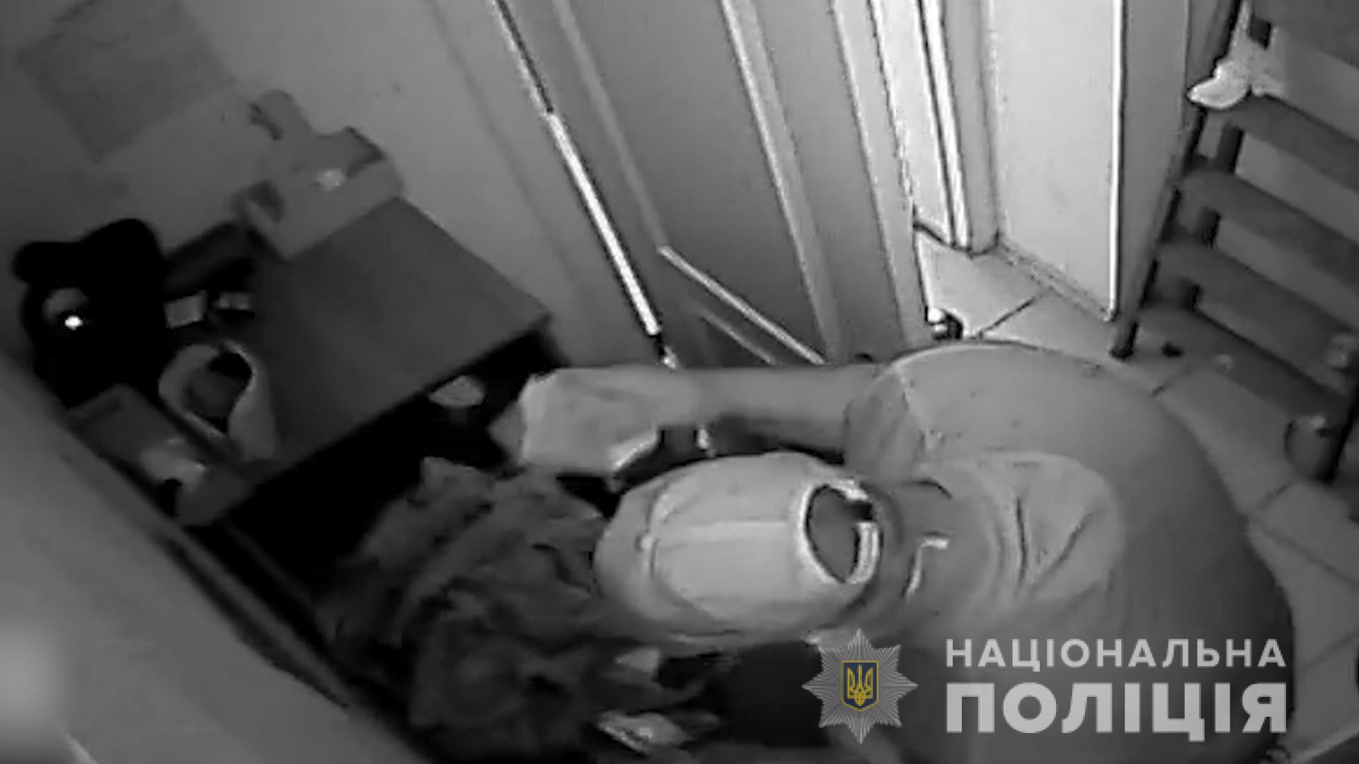 Загрожує довічне: на Полтавщині розшукали вбивцю касирки кредитного відділення