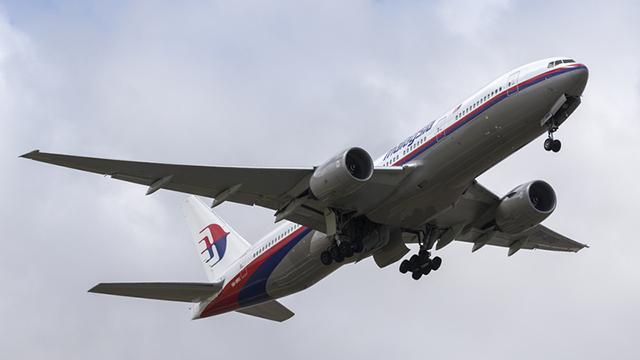У Нідерландах оприлюднили нові аудіозаписи у справі про катастрофу літака рейсу МН17