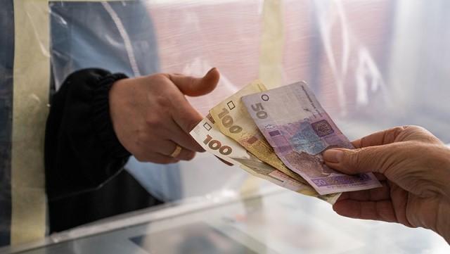 Пенсійна система в Україні: які є проблеми і що допоможе