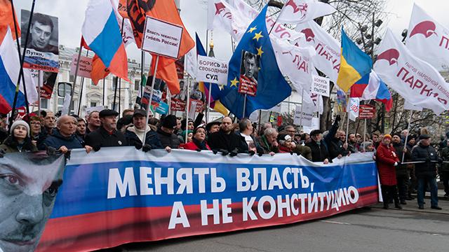 Протесты против конституции