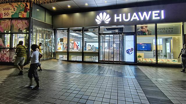Своя операційна система та гнучкий екран: Huawei представила новий смартфон