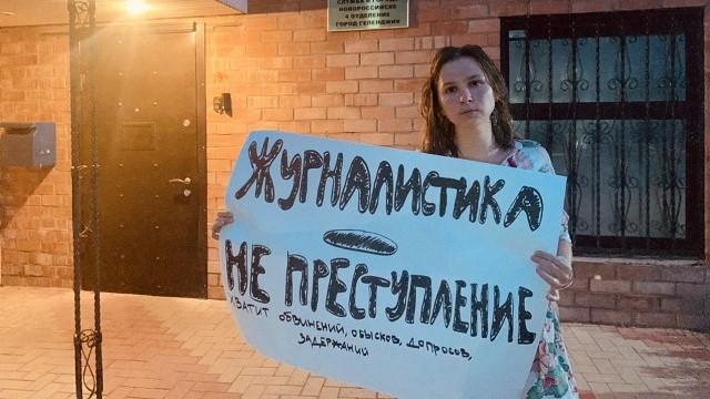 Арешт Сафронова: у Москві затримали Собчак і ще 20 журналістів