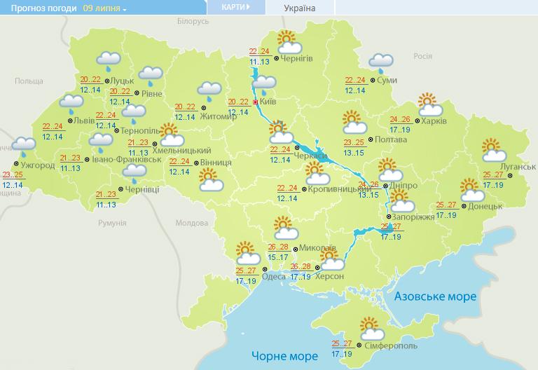 Погода в Україні на сьогодні - 9 липня 2020