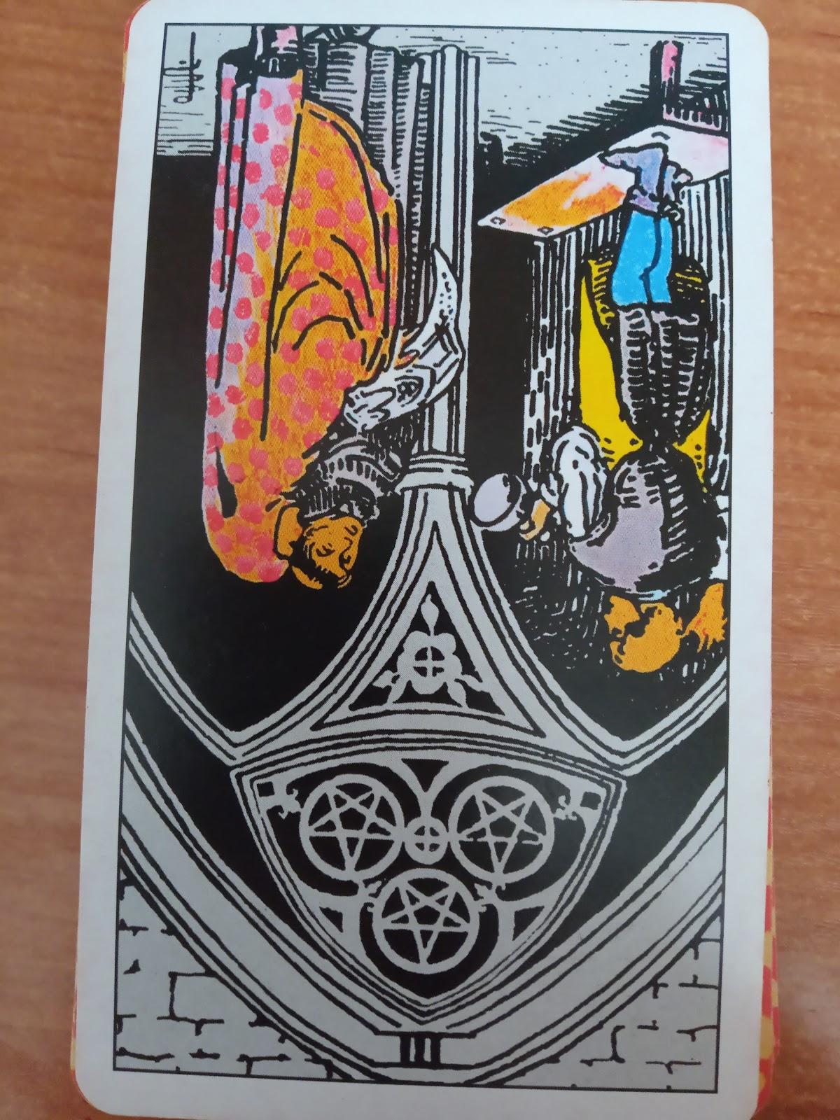 гороскоп таро 10 июля