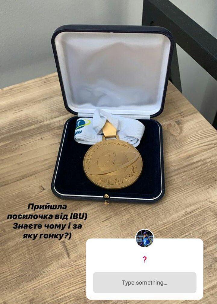 Українським біатлоністам віддали золоті медалі ЧЄ, які відібрали у росіян за допінг