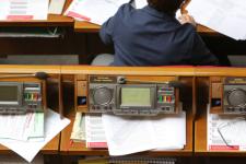 Рада відновила конкурси на посади в держслужбі