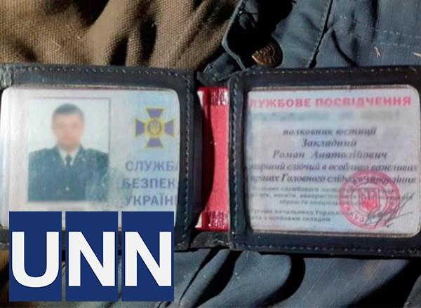 Розслідував справи про держзраду: у Києві вбили слідчого СБУ