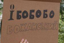 Рада 17 липня розгляне мовний законопроект Бужанського