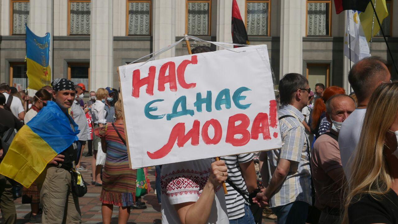 Мітинг проти закону Бужанського