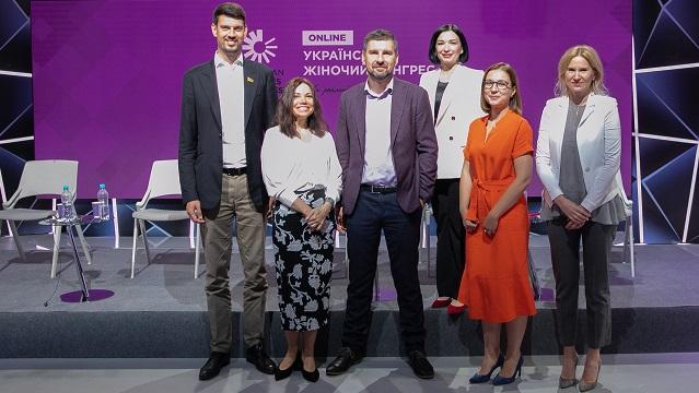 Гнучкі лідери і гендерна квота: про що говорили на Українському Жіночому Конгресі