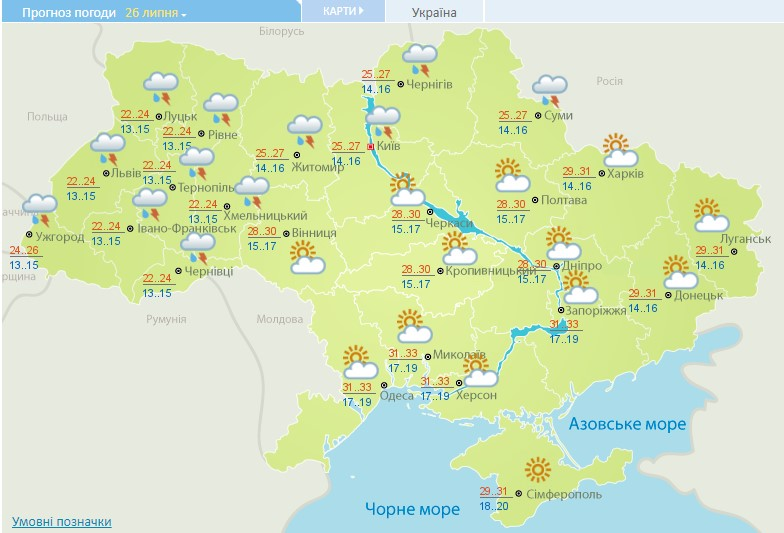 Погода в Україні на сьогодні - 26 липня 2020