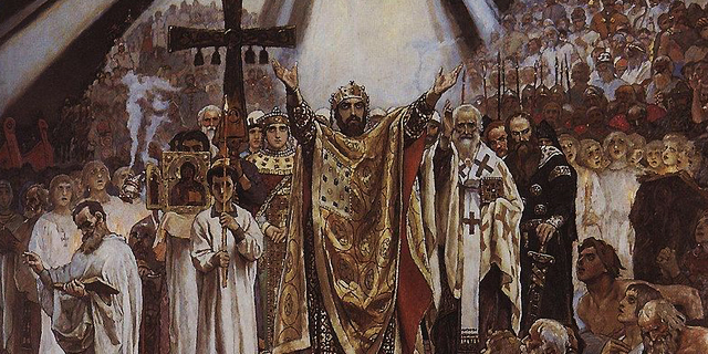 День Володимира 2020: історія і традиції свята