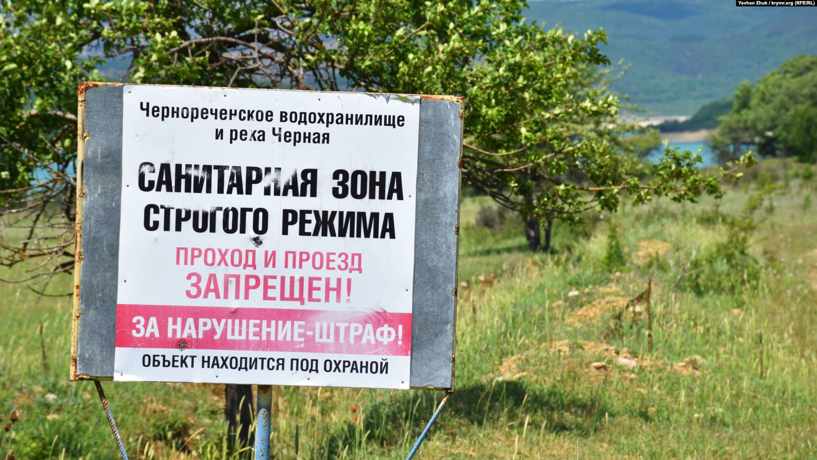 В Криму міліє Чорноріченське водосховище - ФОТО