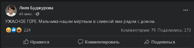 Мусу Сулейманова знайшли мертвим