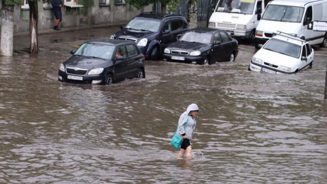 Негода у Бердянську