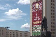 Вибори в Білорусі: хто реальний суперник та рейтинг Лукашенка