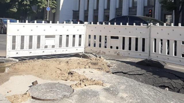 Біля Ради провалилася дорога – вулицю Грушевського перекрили
