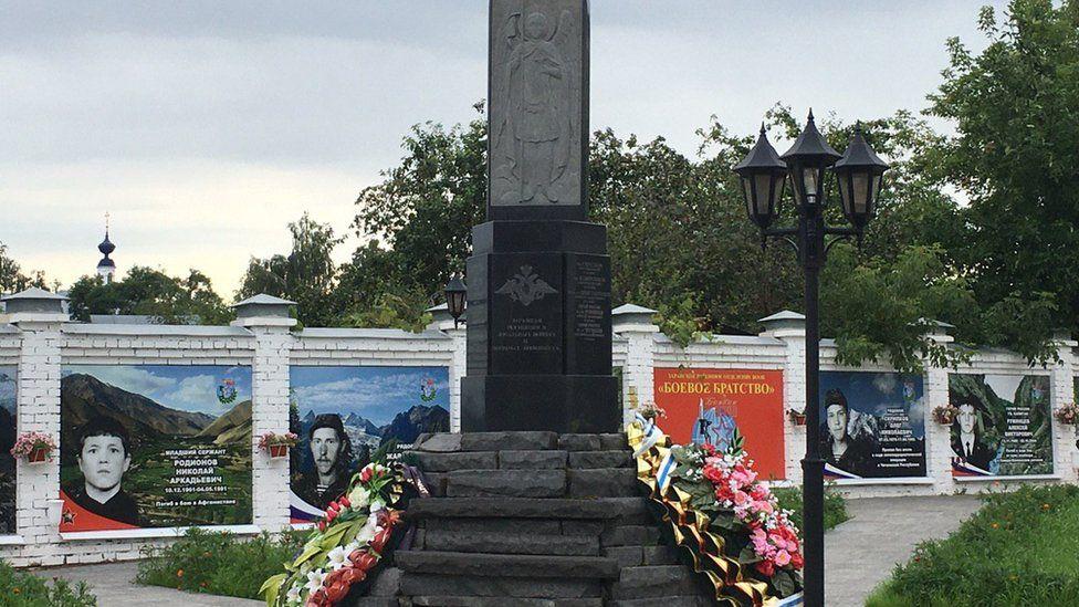 Для Гааги: у містах РФ на пам'ятниках військовим знайшли прізвища загиблих на Донбасі