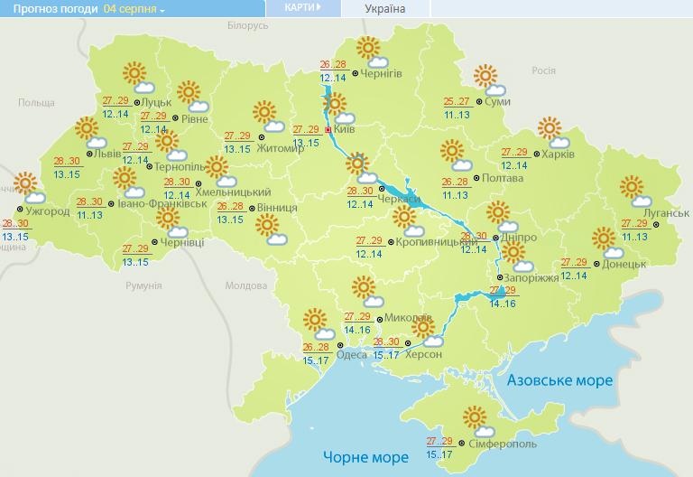 Погода в Україні на сьогодні – 4 серпня 2020