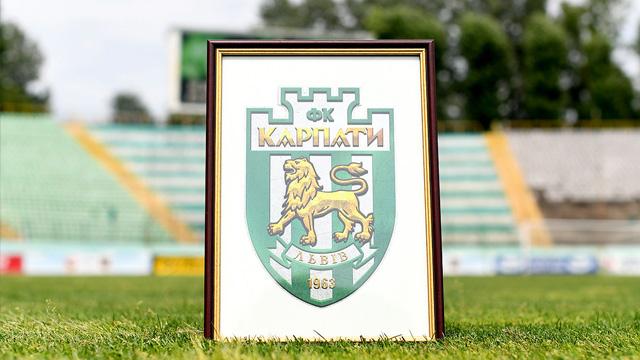 логотип ФК Карпаты Львов