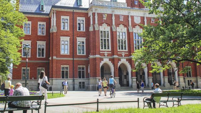 Навчання у Польщі - Jagiellonian University