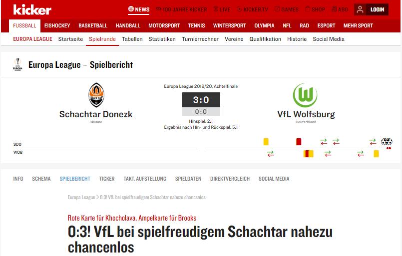 Огляд німецької преси після матчу Шахтар – Вольфсбург