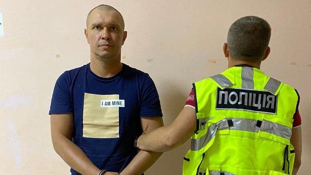 Віталій Рузько, який здійснив напад на Анастасію Лугову