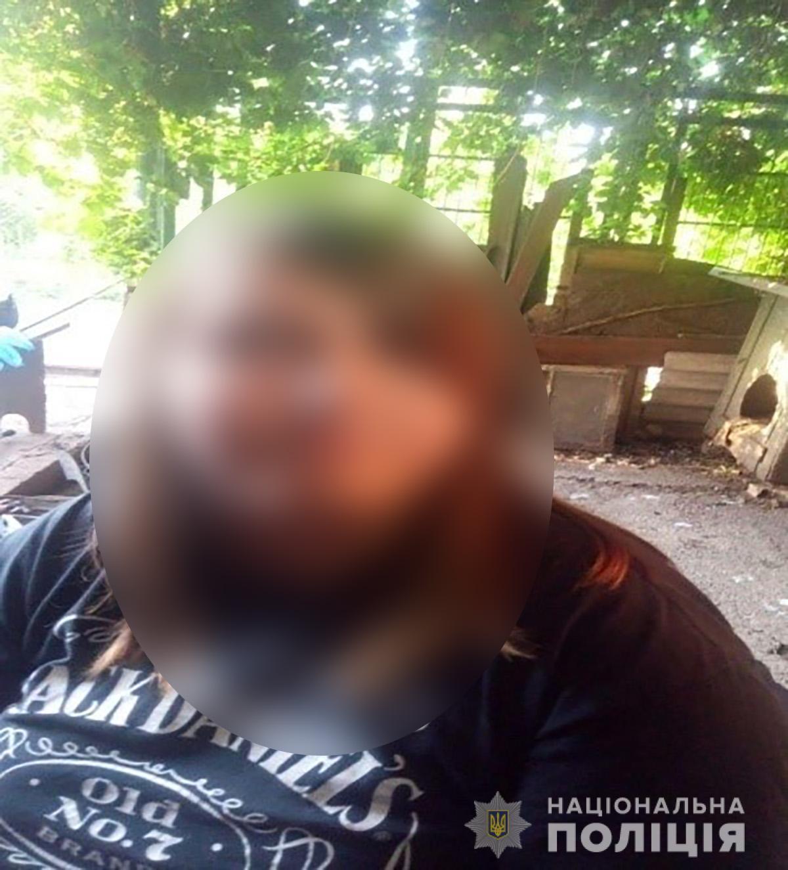 У Запоріжжі затримали жінку за катування тварин