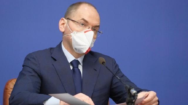 Більше 70 тис. грн: скільки заробив міністр охорони здоров'я за вересень
