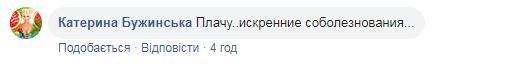 Син Віктора Павліка помер від раку