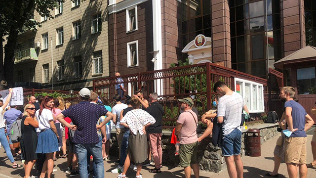 вибори у білорусі київ