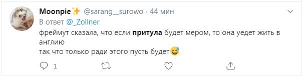 Сергій Притула йде в мери Києва – реакція соцмереж