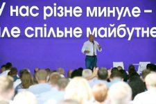 Партія ЗА Майбутнє назвала власний рецепт виходу з кризи