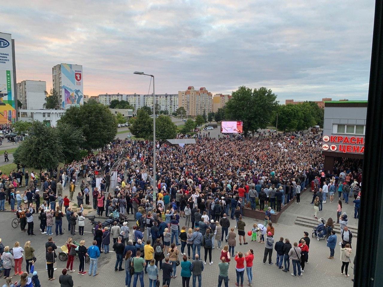 БелАЗ вийшов на протест (ОНЛАЙН)